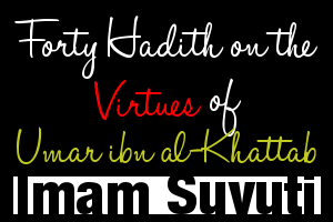 Forty Hadith On The Virtues Of Umar Ibn Al-Khattab book cover