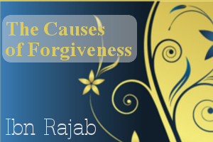 Causes Of Forgiveness - Asbab Al-Maghrifah book cover