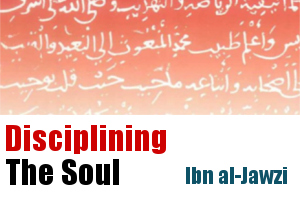 Disciplining The Soul book cover