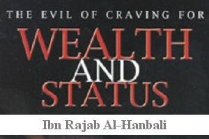 The Evil of Craving for Wealth and Status book cover