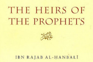 The Heirs of the Prophets book cover