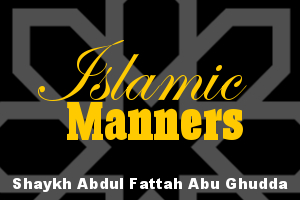Islamic Manners book cover