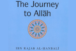 The Journey to Allah book cover