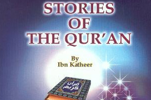 Stories of the Quran book cover