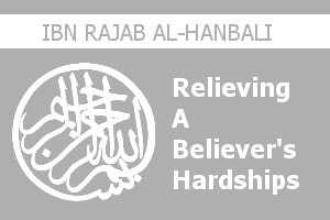 Relieving A Believer's Hardships book cover